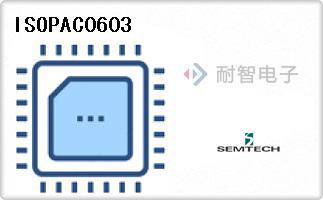 Semtech公司的单二极管整流器-ISOPAC0603