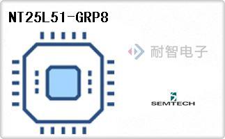 NT25L51-GRP8