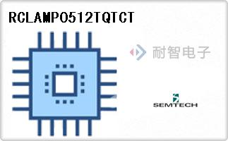 RCLAMP0512TQTCT
