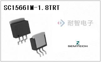 Semtech公司的线性稳压器-SC1566IM-1.8TRT