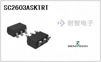 SC2603ASKTRT