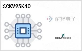 SCKV25K40