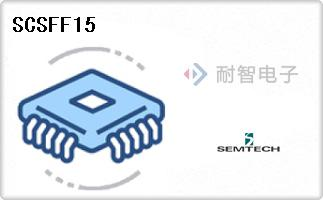 SCSFF15