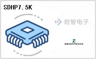 SDHP7.5K
