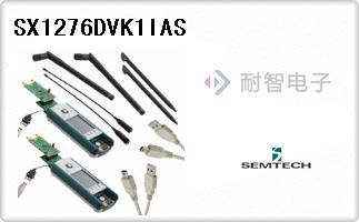 SX1276DVK1IAS