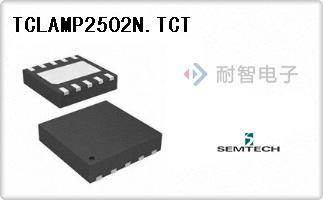 Semtech公司的TVS - 二极管-TCLAMP2502N.TCT