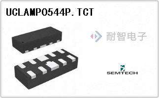 Semtech公司的TVS - 二极管-UCLAMP0544P.TCT