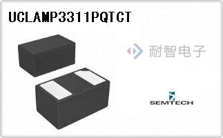 UCLAMP3311PQTCT