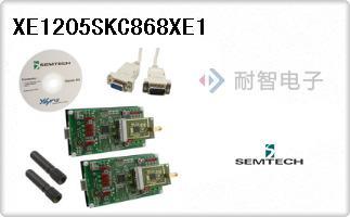 XE1205SKC868XE1