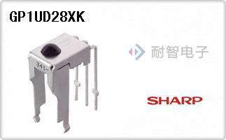 Sharp公司的遥控接收光学传感器-GP1UD28XK
