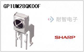Sharp公司的遥控接收光学传感器-GP1UM28QK00F