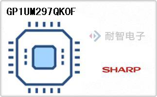 Sharp公司的遥控接收光学传感器-GP1UM297QK0F