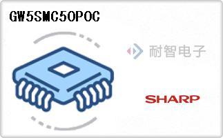 Sharp公司的LED引擎与模块-GW5SMC50P0C