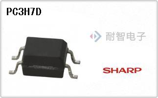 PC3H7D