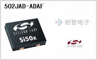 SiliconLabs公司的可编程振荡器-502JAD-ADAF