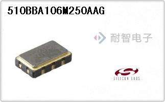 510BBA106M250AAG