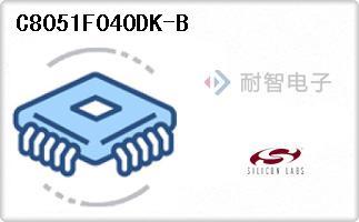 C8051F040DK-B