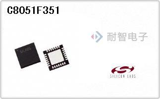C8051F351