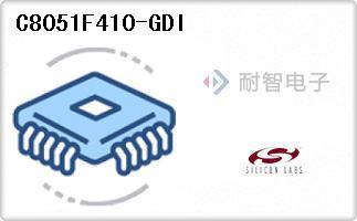 C8051F410-GDI