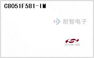 C8051F581-IM