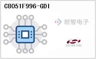 C8051F996-GDI