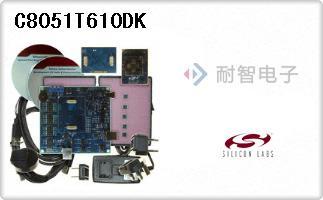 C8051T610DK