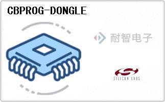CBPROG-DONGLE