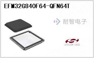 EFM32G840F64-QFN64T
