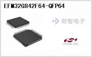 EFM32G842F64-QFP64
