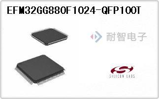 EFM32GG880F1024-QFP100T