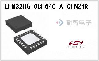 EFM32HG108F64G-A-QFN24R