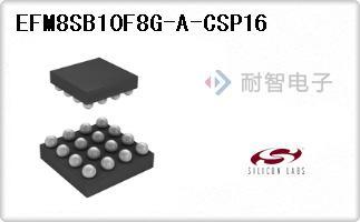 EFM8SB10F8G-A-CSP16