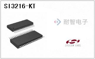 SI3216-KT