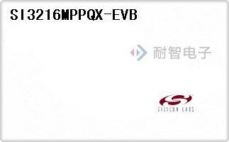 SI3216MPPQX-EVB