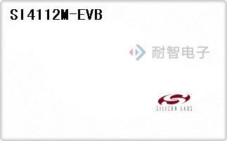 SI4112M-EVB