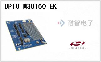 UPIO-M3U160-EK