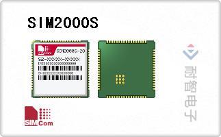 SIM2000S代理