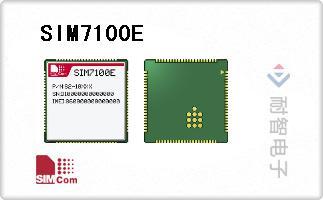SIM7100E