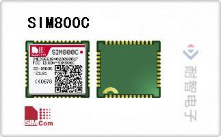 SIM800C