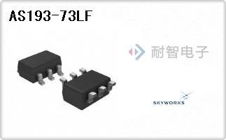 Skyworks公司的RF开关-AS193-73LF