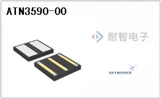 ATN3590-00