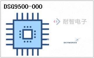 DSG9500-000