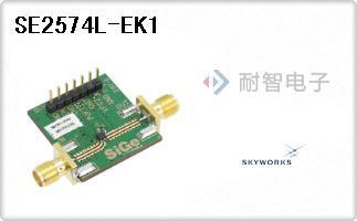 SE2574L-EK1