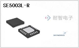 SE5003L-R
