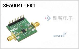 SE5004L-EK1