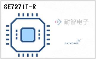 SE7271T-R