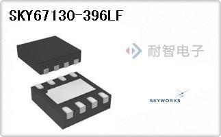SKY67130-396LF