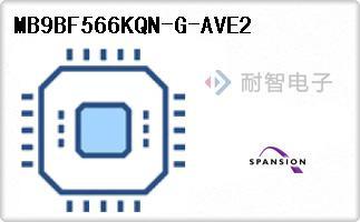 Spansion公司的微控制器-MB9BF566KQN-G-AVE2