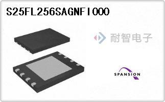 Spansion公司的存储器-S25FL256SAGNFI000