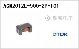 ACM2012E-900-2P-T01